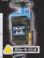 アストロスイッチ11■単品 23ウォータースイッチ特価