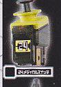 アストロスイッチ11■単品 24メディカルスイッチ特価