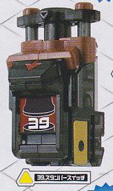 アストロスイッチ11■単品 39スタンパースイッチ特価