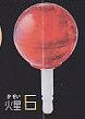 スマホキャップル太陽系コレクション■単品 火星