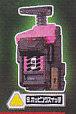 アストロスイッチ12■単品 9番  ホッピングスイッチ特価