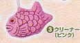 おめでたい焼きグッズ■単品 クリーナー(ピンク)