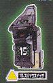 アストロスイッチ12■単品 15番 スパイクスイッチ特価