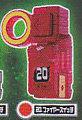 アストロスイッチ12■単品 20番 ファイヤースイッチ特価