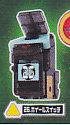アストロスイッチ12■単品 26番 ホイールスイッチ特価
