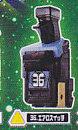 アストロスイッチ12■単品 36番 エアロスイッチ特価