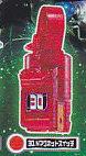 アストロスイッチ12■単品 30番 Nマグネットスイッチ