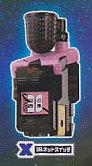 アストロスイッチ■単品 38 ネットスイッチ、特価