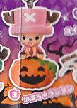 ワンピースハロウィンチョッパーマン■単品 かぼちゃランタン