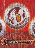 ウィザードリング04■単品 コネクトウイザードリング