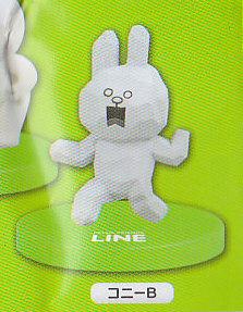 LINE CHARACTERフィギュアコレクションPart2■単品 コニーB