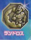 ポケモンメタルコレクションBW3■単品 ランドロス