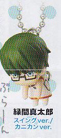 黒子のバスケつまんでつなげてますこっと■単品 緑間真太郎/スイング