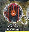 仮面ライダーウィザードリングスイング4■�Bドライバーオンウィザードリング