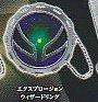 仮面ライダーウィザードリングスイング4■�Dエクスプローションウィザードリング