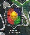 仮面ライダーウィザードリングスイング4■�Fキマイラィズウイザードリング