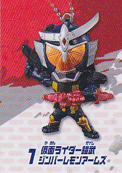 ◇仮面ライダーオールキャラスイング02■単品 凱武ジンバーレモンアームズ