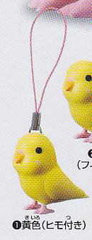 ◇ちょこんとインコ■単品 黄色/ヒモ付き