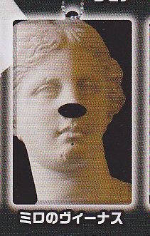 ◇鼻ティッシュ■単品 ミロのヴィーナス