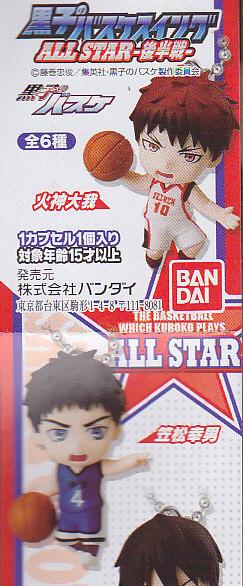 ◇黒子のバスケスイングオールスター後半戦■火神&笠松 2個セット