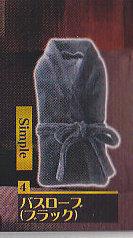 ◇スマホのバスローブ■バスローブ ワインレッド&ブラック 2個セット