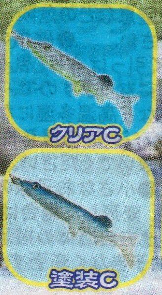 ◇川魚マスコット■クリアC & 塗装C