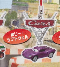 ◇カーズフィギュアマスコット■ホリー・シフトウェル