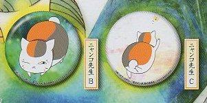◎夏目友人帳集い音劇の章缶バッヂ◎ニャンコ先生2種セット