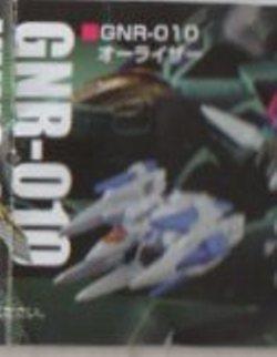 ◎ガンダムガシャポン戦士DASH07◎02 GNR-010オーライザー