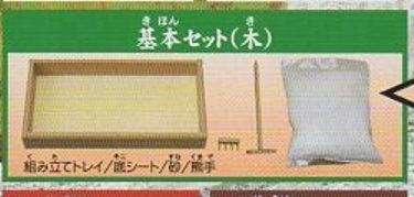 ■カプセル枯山水■基本セット木