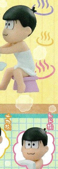 ◎お風呂のおそ松さん◎トド松