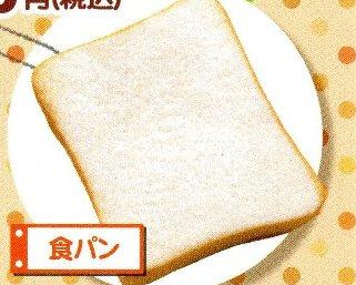◎ふんわりパンスクイーズ◎食パン