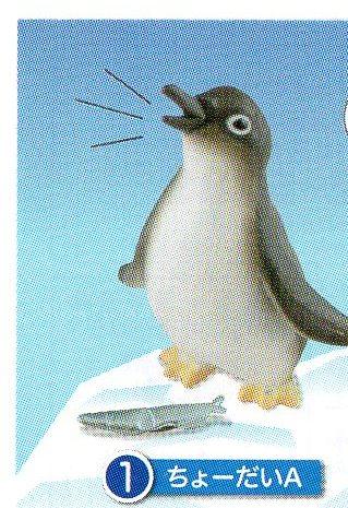 ◎ペンギンごはん◎チョーダイA