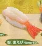 ◎にぎり寿司マスコット◎生えび