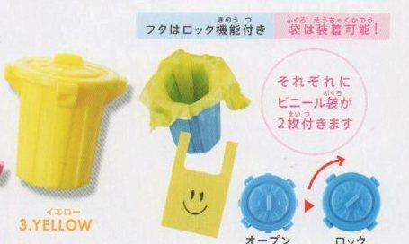 ■ゴミ箱 TRASH BOX■イエロー