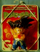 ◆ドラゴンボールコレクションソフビフィギュアVol.1■単品 悟空